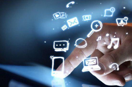 《关于促进移动互联网健康有序发展的意见》印发