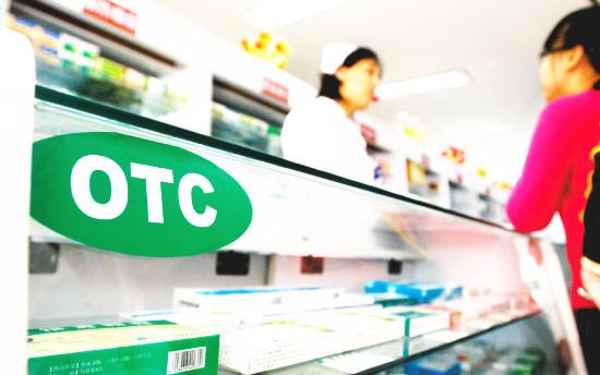 健康知识水平参差不齐 沪50.3%居民不懂如何选购包装食品