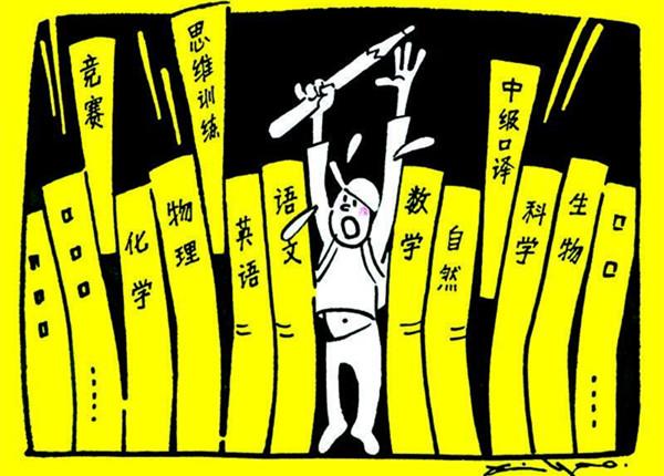 上海两会 | 漫笔两会:见缝插针
