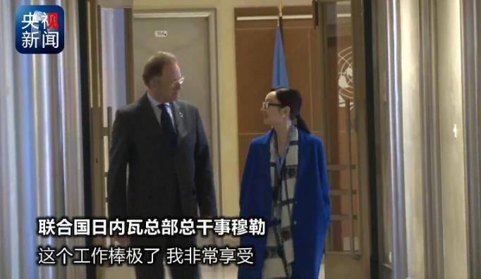 [微观瑞士]躺下来! 联合国日内瓦总干事带你欣赏万国宫最美天花板