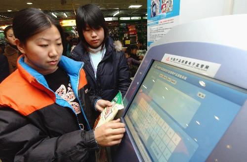 """武汉试水""""电子身份证""""  市民办事无须再带身份证"""