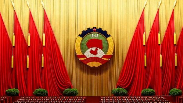 上海两会 | 姜平、赵雯增选为上海市政协副主席