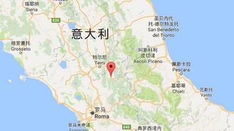 意大利中部1小时内连发3次5级以上地震 暂无伤亡