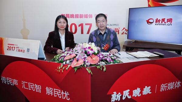 上海两会 | 民生约见:自贸区这三年 上海特色凸显含金量