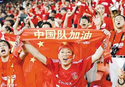 """中国足协制定""""2020行动计划"""":国足亚洲杯进入4强"""