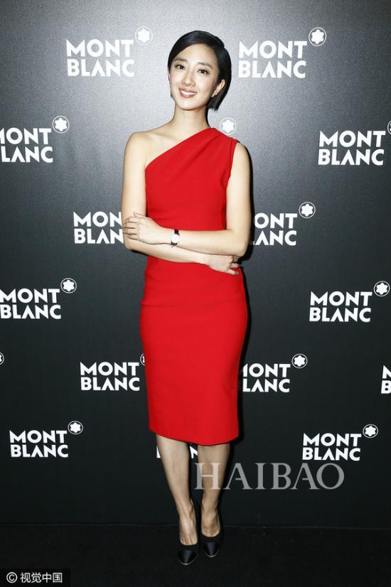 桂纶镁亮相2017日内瓦国际高级钟表展万宝龙 (Mont Blanc) 时尚晚宴