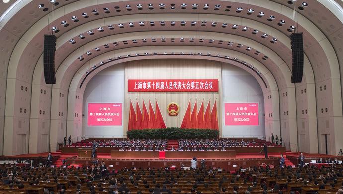 快讯:徐泽洲、沙海林当选上海市人大常委会副主任