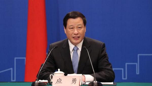 应勇回答中外记者提问:对上海经济发展充满信心
