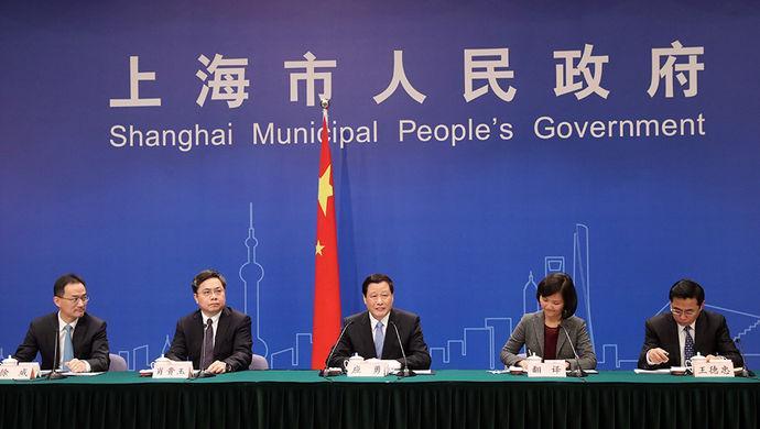 应勇:上海将继续提高大病医保待遇 公立医院今年全面取消药品加成