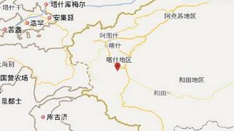 新疆喀什莎车县发生4.8级地震 震源深度7千米