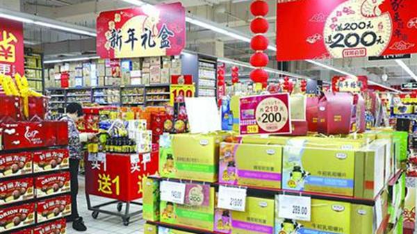 本周末或迎年货采购高峰 沪各大卖场将调整营业时间