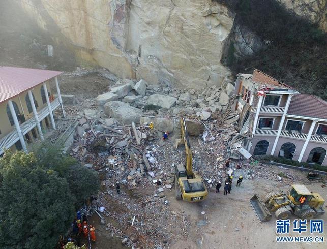 湖北南漳山体崩塌:被困人员全部遇难