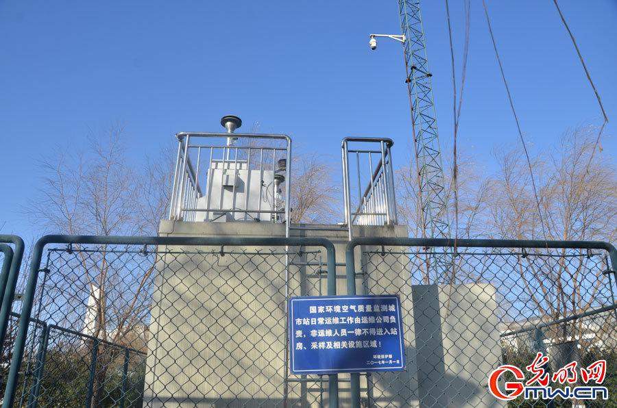 【治霾.京津冀在行动】实时监测!探访北京空气质量监测子站