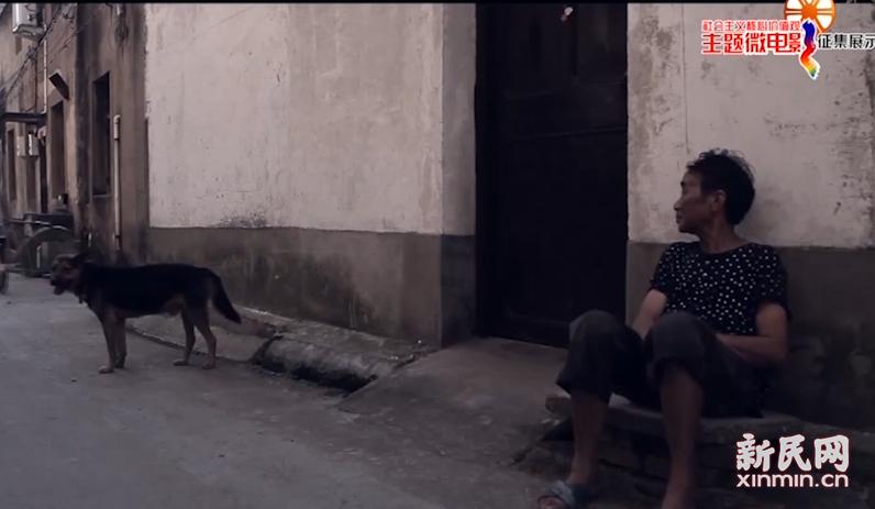 社会主义核心价值观微电影展播(2) 《诚信母亲张凤英》