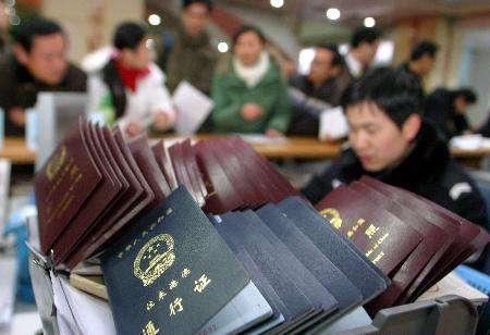 中国春节将成全球黄金周 出境旅游人次将超600万