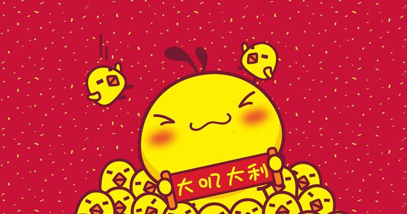 你知道吗?这些上海名人生肖都属鸡!
