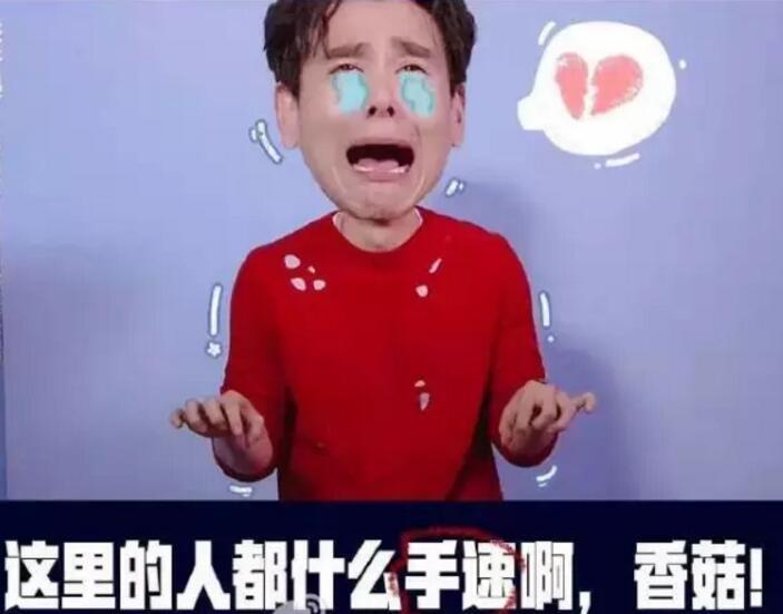 吐血求人《史上最全整理表情》!抢表情时你表情c++红包包包不过年虎牙图片
