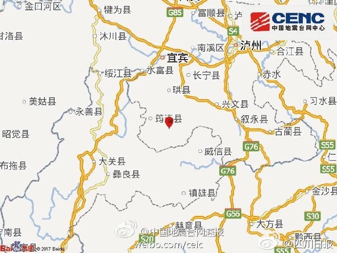四川筠连发生4.9级地震 有房屋垮塌