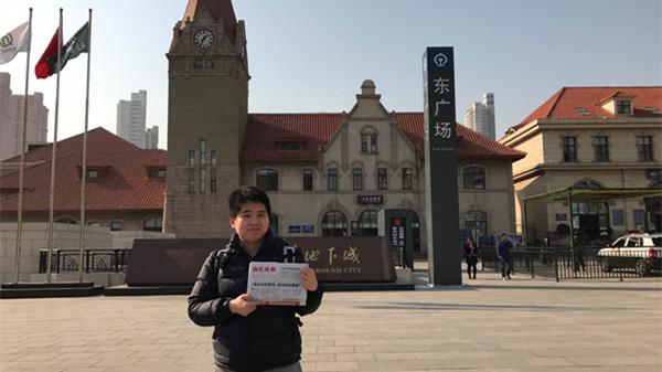 高铁看神州   青太高铁:他乡饺子解开的疑惑