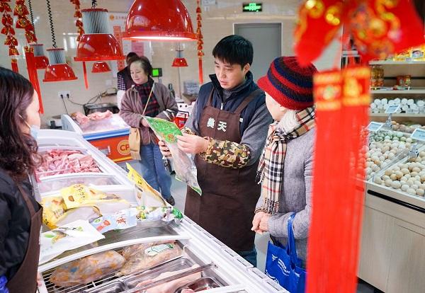 沪小菜场春节七天不打烊 绿叶菜基地直送保供又保价
