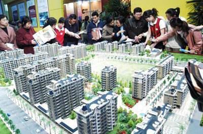 发改委:防止借开发区大搞房地产 圈地不开发要撤销