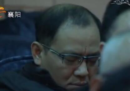 """湖北襄阳市纪委:将严处6名""""开会睡觉""""的党员干部"""