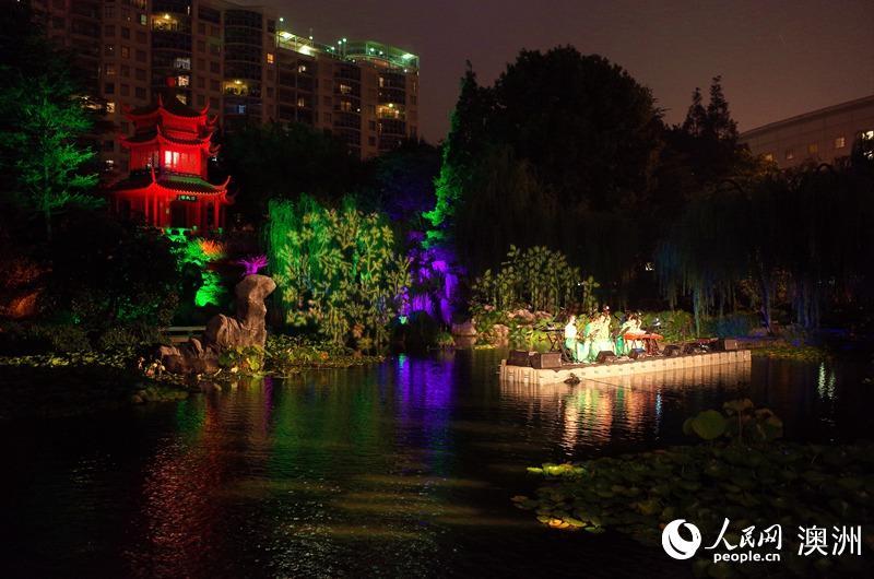 中国花园实景音乐会为悉尼民众演绎中西交融之美_娱乐