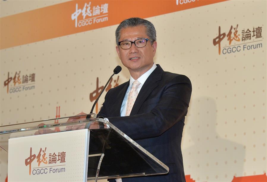 中总论坛在香港举行