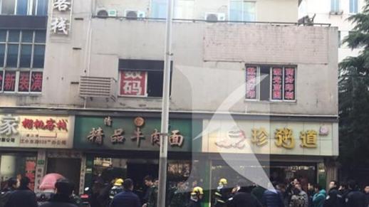 上海汶水东路一饭店着火 店内3名工作人员不幸身亡