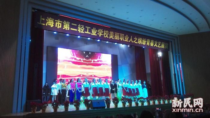 """丰富校园德育元素 塑造""""美丽职业人""""——上海市第二轻工业学校德育文化建设"""