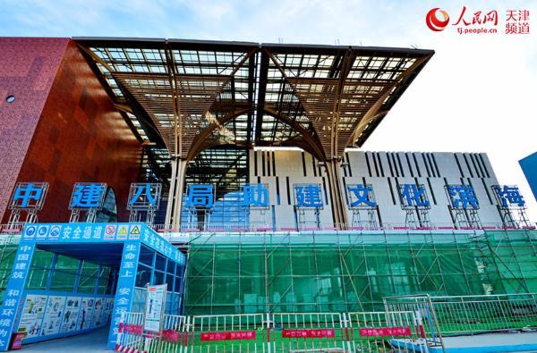天津滨海文化中心2017年下半年投入使用