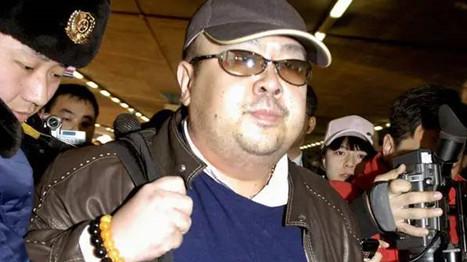 追踪报道:金正男身亡 马来西亚逮捕三名嫌疑人