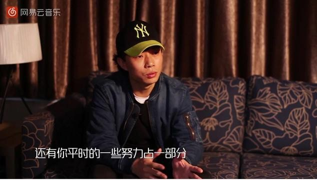赵雷接受网易云音乐专访:我还是个野路子出身的初学者