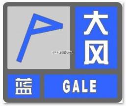上海解除大风蓝色预警信号!本市风力已减弱