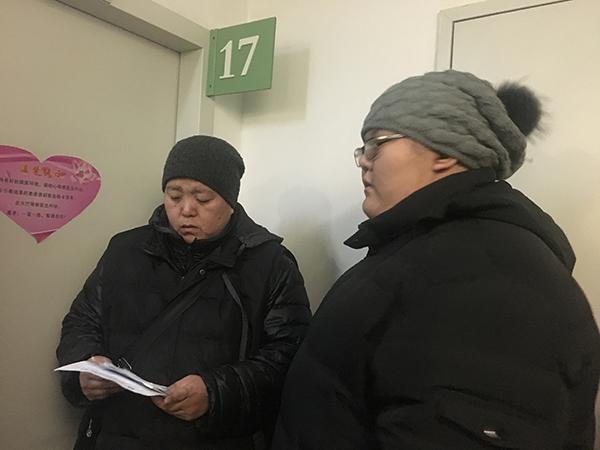 才力之女网络筹款争议:两改数额 称原写60万为救母