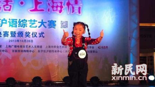 国际母语日来临 沪上语言专家聚焦上海方言保护