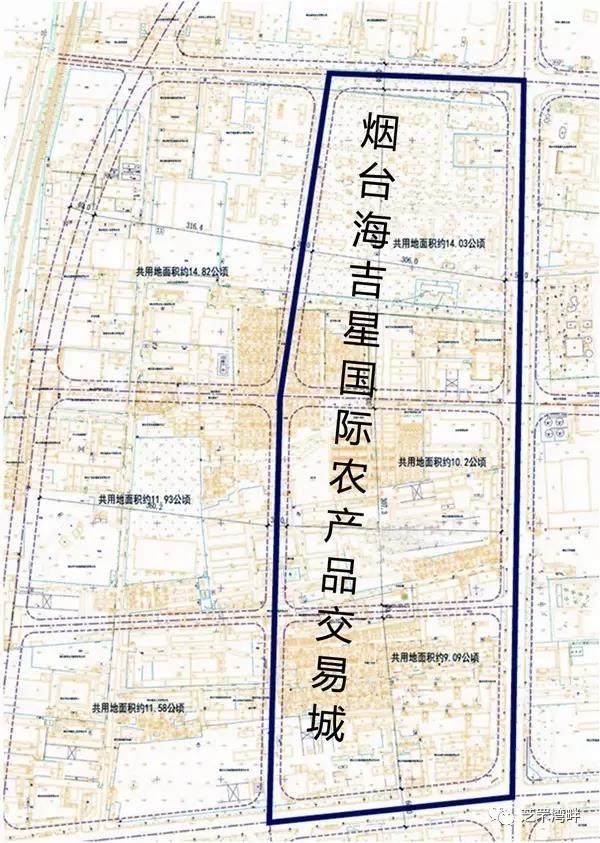 幸福街道将抓好自然村搬迁、9村旧改项目等工作