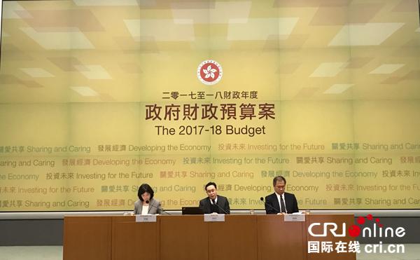 香港特区政府公布2017至2018年度卖地计划
