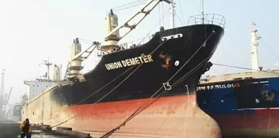 被扣印度江苏货轮将返回国内 23名船员同船返回