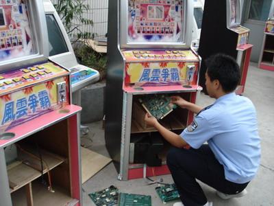 徐汇公安分局加大禁赌力度 抓赌徒68人 收缴赌博机116台