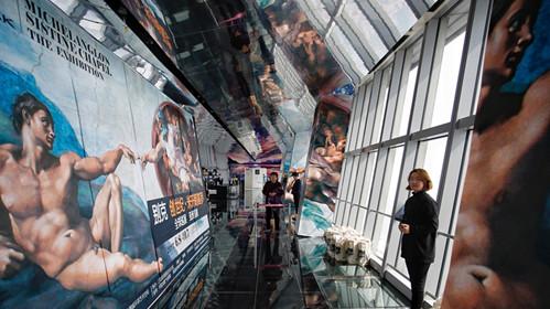 """米开朗基罗《创世纪》将""""复刻""""于上海第二高楼之巅"""