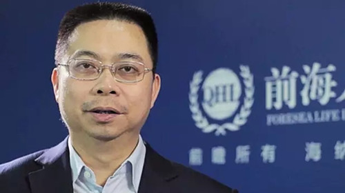 保监会处罚前海人寿姚振华撤销任职资格并禁入保险业10年