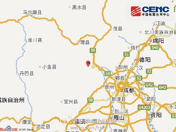 汶川发生4.0级地震 有成都网友表示:被摇醒了