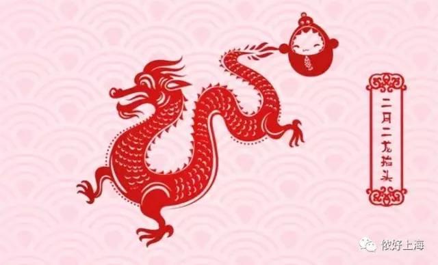 """上海有那么多""""龙抬头""""的地方!"""