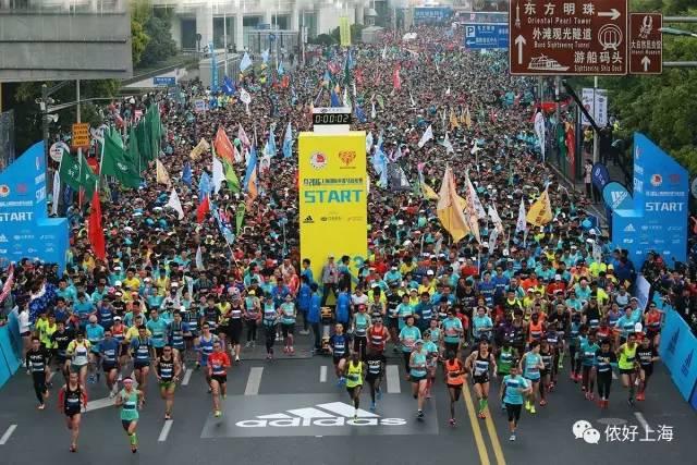 2017上海国际马拉松赛事安排!3月1日起报名