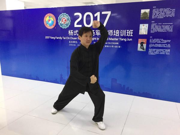 国际杨氏太极拳协会会长杨军访沪