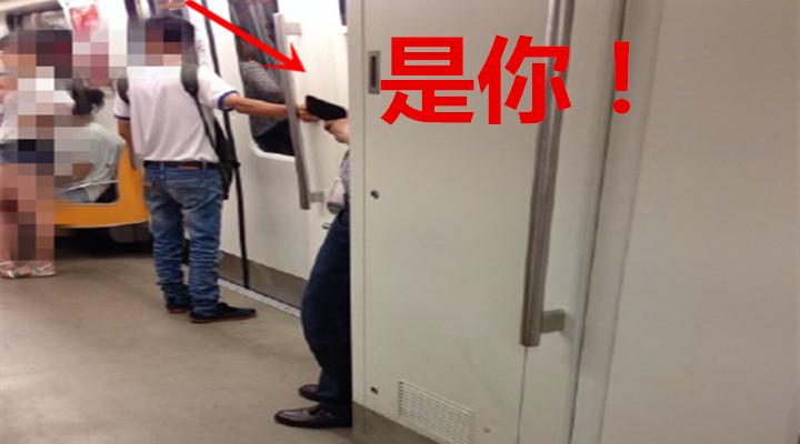 """一张图引发的爆笑!网友晒上海乘地铁最佳""""风水宝位""""!"""