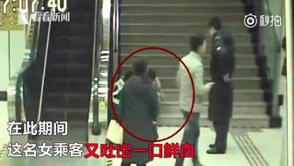 沪地铁站内一女子摔倒吐血 市民站务员伸援手