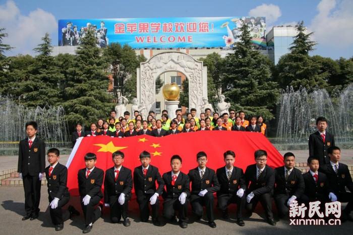 上海市民办金苹果学校:春天里,与雷锋同行