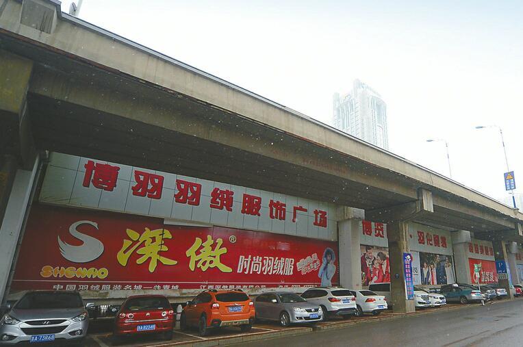 济南顺河高架下7处违建4月底前拆完 茶城花卉市场将搬家